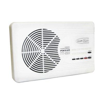 Радиоприемник Россия ПТ-222, 9966 используется для воспроизведения трех программ.