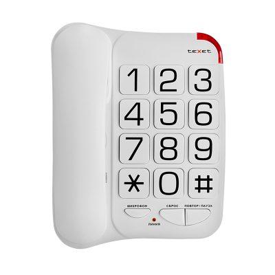 Домашний телефон с большими кнопками(бабушкофон) Texet ТХ-201 в белом цвете. Вид спереди.
